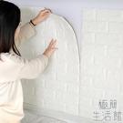 墻紙裝飾磚紋自粘墻貼簡約防水防黴修補泡沫...