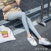冰絲打底褲女薄款九分褲外穿顯瘦大碼超薄彈力灰色小腳褲 千千女鞋