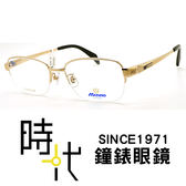 【台南 時代眼鏡 MIZUNO】美津濃 光學眼鏡鏡框 MG-6705S C-40 成熟穩重鈦金屬鏡架