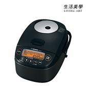 日本製 象印【NP-BL10】電鍋 六人份 白金厚釜 快速清潔 壓力IH 附中說 NP-BK10 2021年式