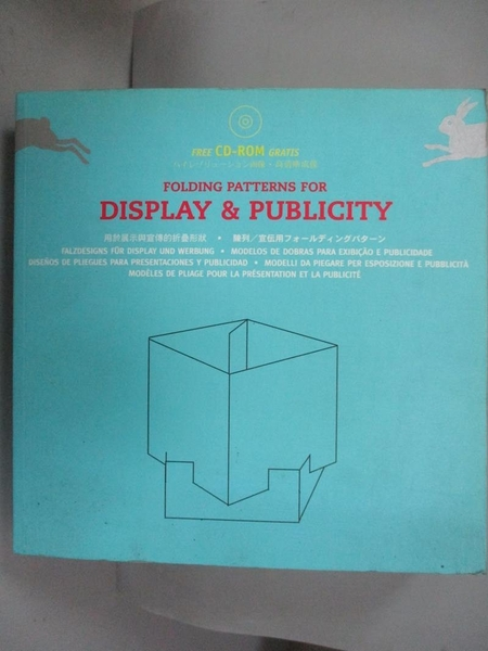 【書寶二手書T8/廣告_CIB】Folding Patterns for Display & Publicity