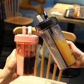 水杯 一杯雙飲網紅少女情侶杯兩用杯子創意個性潮流大人雙吸管分隔水杯 全館免運