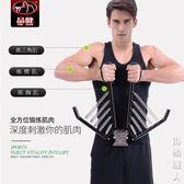 臂力器 30kg握力棒40公斤臂力棒50 擴胸肌訓練健身器材可調節 街頭潮人