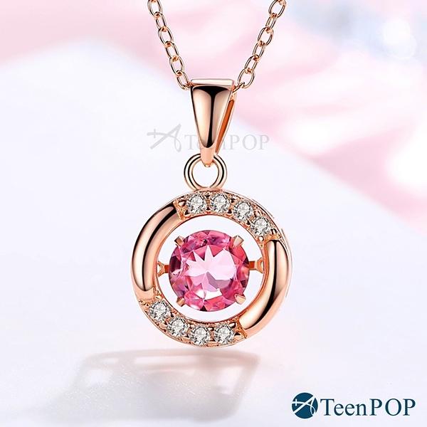 925純銀項鍊 ATeenPOP 天然寶石托帕石 寵愛告白 跳舞石 情人節禮物 玫瑰金