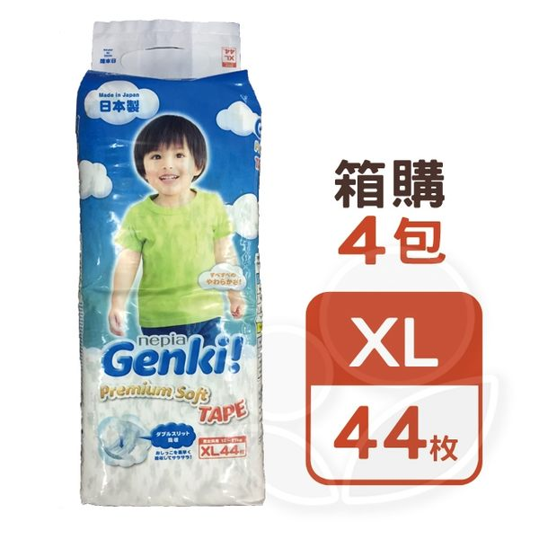 王子 Genki! 超柔軟紙尿褲XL【箱購44片x4包】【佳兒園婦幼館】