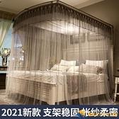 u型伸縮免安裝蚊帳加粗加厚家用床簾落地支架固定一體式公主風2米【勇敢者】