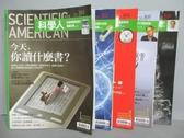 【書寶二手書T2/雜誌期刊_PPT】科學人_101~109期間_共5本合售_今天你讀什麼書?等