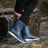 雨鞋男中筒防滑防水廚房鞋時尚雨靴洗車男水鞋工作釣魚鞋【繁星小鎮】