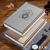 三年五年人生日記本創意記事本硬面抄復古筆記本文具厚 zm4169『男人範』