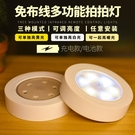 無線裝電池小夜燈臥室不插電