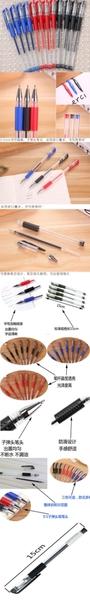 BO雜貨【SV6508】歐標筆 中性筆 0.5mm 原子筆 滾珠筆 子彈頭 水性圓珠筆 辦公文具用品