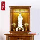 祖先桌 佛龕吊櫃家用供觀音佛像38-60關公供桌壁掛式神台經濟型T 2色