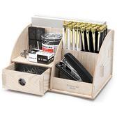 筆筒 創意桌面木質筆筒辦公組合拼裝多功能抽屜學生筆桶diy收納盒大號 米蘭街頭