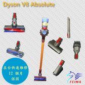 dyson V8 Absolute  雙主吸頭手持吸塵器 HEPA sv10 fluffy 內附六吸頭 (內含三個電動吸頭)