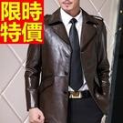外套大衣真皮風衣-貴氣簡單素面修身長版男皮衣2款62x33【巴黎精品】
