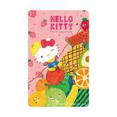 Hello Kitty《水果冒險》一卡通