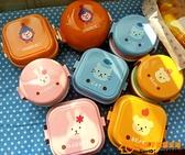 日式可微波兒童水果盒零食盒雙層便當盒寶寶點心盒送小叉品牌【桃子】