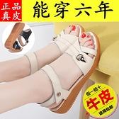 涼鞋 真皮涼鞋女夏新款平底媽媽涼鞋中跟女士涼鞋防滑軟底鞋