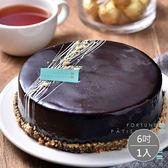 【芙甜法式點心坊】經典巧克力蛋糕6吋