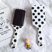氣墊梳 韓國簡約ins風圓點波點氣囊梳學生家用長髮捲髮梳子氣墊梳 1色