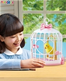 玩具反斗城 可愛啾啾小黃鳥