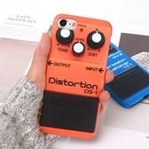 電吉他效果器boss搖滾蘋果7iphone6三星HTC華為vivo小米手機殼【輕派工作室】