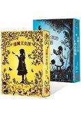達爾文女孩系列套書:達爾文女孩、達爾文女孩的心航線