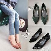 尖頭鞋 春季絨面高跟鞋細跟女婚鞋尖頭中跟伴娘鞋工作鞋職業單鞋低跟      唯伊時尚