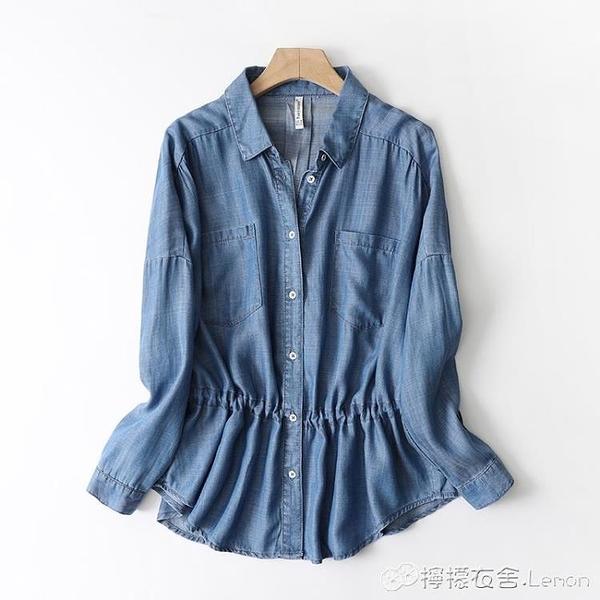 韓版春季新品收腰顯瘦寬鬆天絲牛仔襯衫女長袖落肩柔軟垂感襯衣 檸檬衣舍