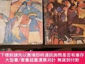 二手書博民逛書店罕見社會學上下。Y435507 戴維波普諾。 遼寧人民出版社。 出版1986