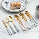 北歐風大理石餐具三件組 不鏽鋼環保餐具 湯匙 叉子 筷子 餐具套裝 大理石餐具【RS1030】