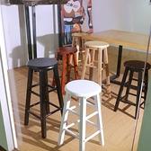 吧檯椅 實木吧臺椅酒吧高腳凳簡約奶茶店高椅子家用現代北歐手機店高凳子【快速出貨八折搶購】