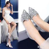 婚鞋女水晶新娘鞋銀色水鉆高跟鞋尖頭粗跟婚紗伴娘鞋中跟 nm3674 【野之旅】