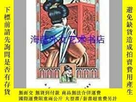 二手書博民逛書店The罕見Lacquer Screen: A Chinese D