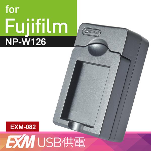 Kamera Fujifilm NP-W126 NP-W126S USB 隨身充電器 EXM 保固1年 X-Pro2 X-Pro1 X-T10 X-T20 X100F X-E3 加購 電池(EXM-082)