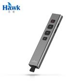 【Hawk 浩客】R500 影響力2.4GHz無線簡報器