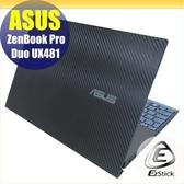 【Ezstick】ASUS UX481 UX481FL Carbon黑色立體紋機身貼 (含上蓋貼、底部貼) DIY包膜