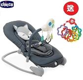 Chicco Balloon安撫搖椅探險版 (CBA79652.67 探險版小狐狸) 2999元+送Chicco寶貝學習顏色形狀手搖鈴