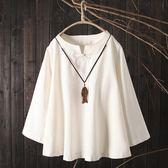 文文女裝 春裝新款文藝寬鬆上衣 純色盤扣棉麻大版長袖T恤YC444 美芭