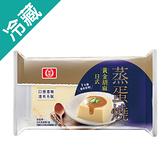 桂冠日式黃金胡麻蒸蛋燒240G /個【愛買冷藏】