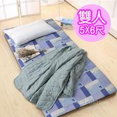 《家適得》大青竹芯混編軟式三折式冬夏兩用床墊-雙人5X6尺-兩面床墊四季都可使用-簡易收納