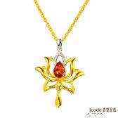 J'code真愛密碼 淨月水蓮黃金/純銀/水晶墜子 送項鍊