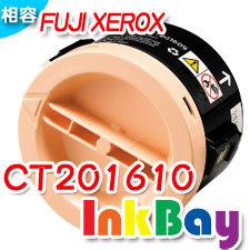 FUJI XEROX CT201610環保碳粉匣(高容量)黑色一支【適用】P205b/P215b/M205b/M215b/M205f/M205fw/M215fw