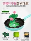 蘇泊爾平底鍋不粘鍋燃氣灶電磁爐通用煎蛋牛排千層煎餅鍋不沾煎鍋 花樣年華