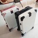 韓版拉桿箱24寸26小清新行李箱ins網紅潮女旅行箱男密碼皮箱子20 造物空間NMS