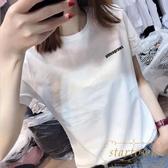 短袖T恤女絲光棉寬松簡單百搭上衣休閒【繁星小鎮】