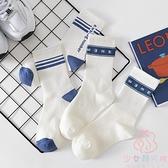 襪子女中筒襪長筒襪防臭吸汗運動風籃球襪【少女顏究院】