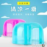 倉鼠窩夏天冰屋降溫小空調房金絲熊小窩用品玩具冰涼房子睡覺窩 魔方數碼館WD