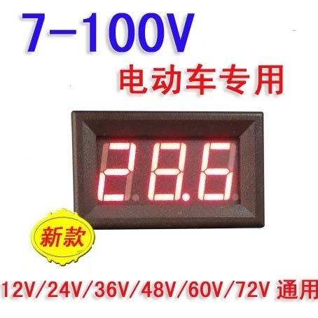 現貨-鋰電池數顯電壓表頭 電動車電壓顯示器電瓶電量檢測36V48V72V60V [7-3]
