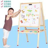 兒童畫板雙面磁性小黑板支架式家用寶寶畫畫塗鴉寫字板畫架可升降T